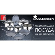 Masterpro